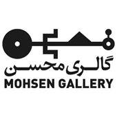 Mohsen-Gallery